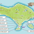 【バリ島旅行記】2日…
