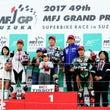 MFJグランプリ