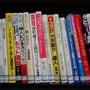 横浜市内の図書館に『…