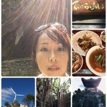 楽しかった沖縄旅行