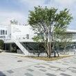 太田市美術館図書館へ