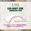 ☆ T-GEL 新商…