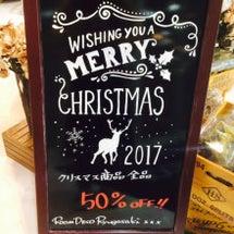 クリスマス商品入荷中…