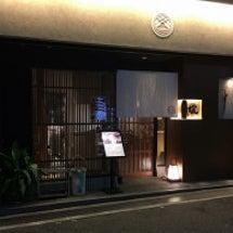 三宮 日本料理 櫂(…