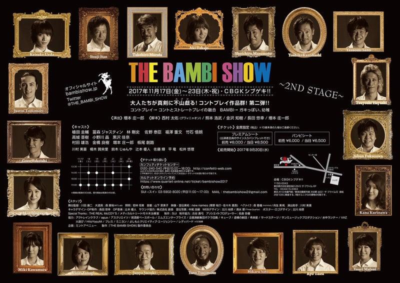THE BAMBI SHOW