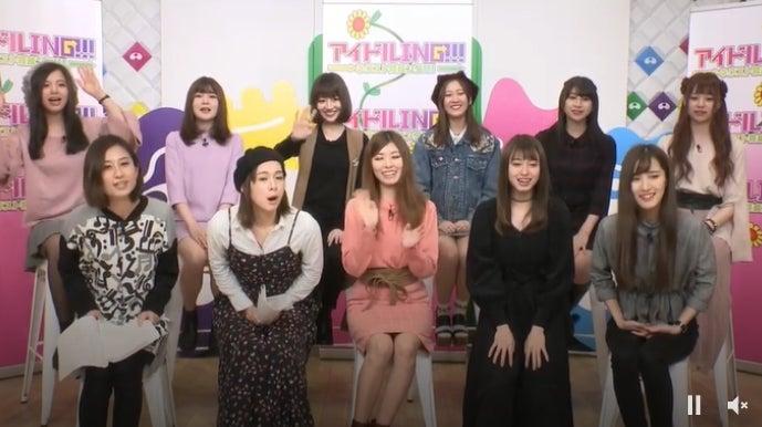 新!アイドルING!!!メンバー4人...