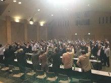 兵庫5区全体の緊急選対会議