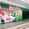 カリスタが広島に出店する理由の画像