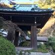 お勧め、鎌倉 海蔵寺