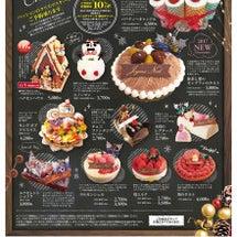2017☆クリスマス…