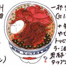 蘭州にて1・牛肉麺