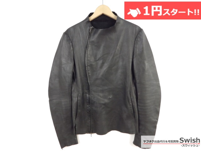 【ヤフオク1円開始】UNDERCOVER/Lien/BACKLASH/NIKEスニーカー他の記事より