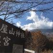 豊穣の満月に、富士山…