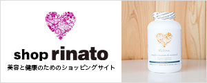 森拓郎 ショッピングサイト shop-rinato