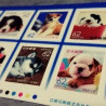 仔犬の切手