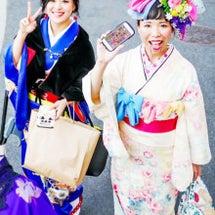 Kimono ten…
