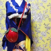 白雪姫の着物コーデ