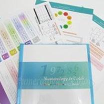 【新コース】数秘&カラー鑑定、プレゼンター認定講座の記事に添付されている画像