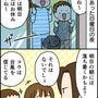 空気を読む台風