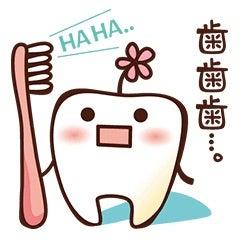 いい歯の日❤ | .°✩.Take it easy...