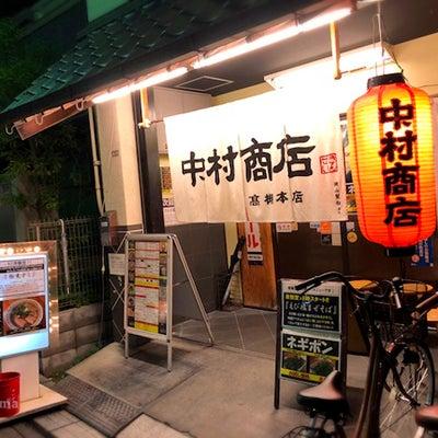 中村商店さんの「海鮮あんかけ中華そば&鶏豚骨つけ麺」の記事に添付されている画像