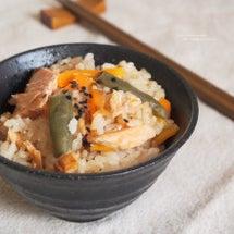 鮭と彩野菜で炊き込み…