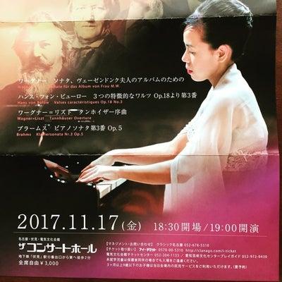 桑野郁子氏 ピアノコンサートの記事に添付されている画像