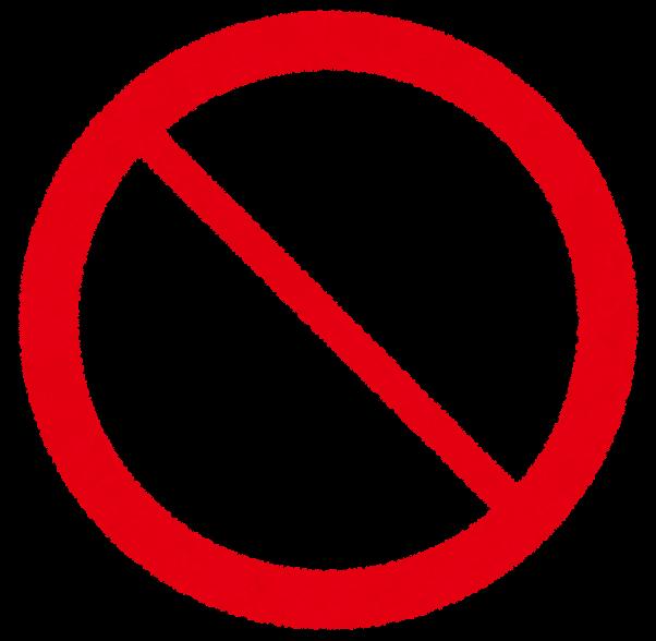 スイート藤原の体験談(出入り禁止) | スイート藤原の新作ネタ