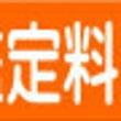 【本日ご出演の占い師…