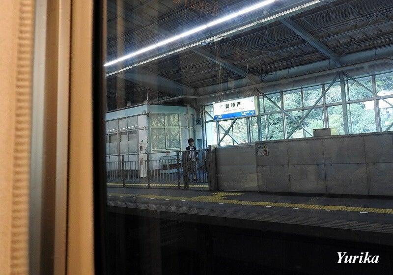 12新神戸