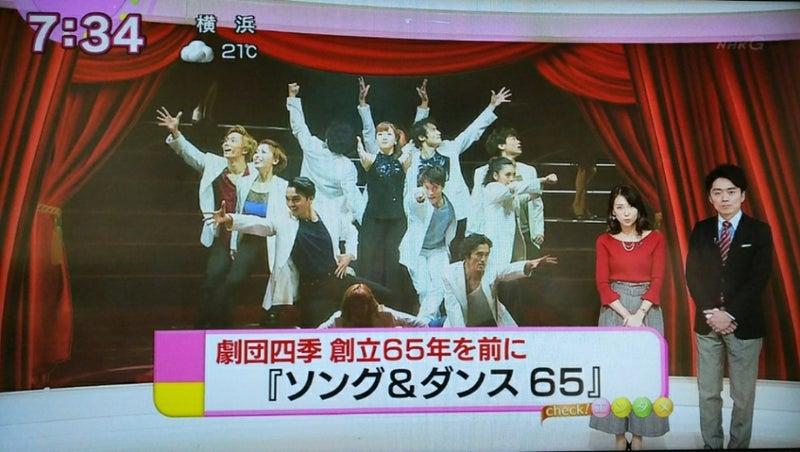 NHK総合 おはよう日本『ソング&...
