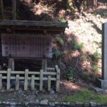 鷲峰山 金胎寺