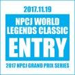 NPCJ WORLD…