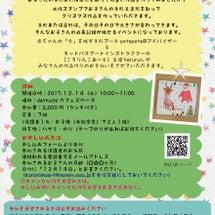 12月14日(木)【…