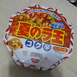 復刻ラ王・・・・乾麺…