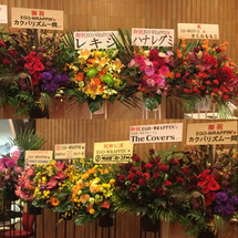 ウタノチカラ 〜SM…