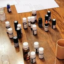 世界に一つだけの香水作りの記事に添付されている画像