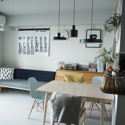 普通のマンションの照明も大幅チェンジ!ダクトレール工事&凸ランプ到着レポの記事に添付されている画像