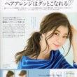 InRed12月号☆