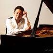 横山幸雄 ピアノ・リ…