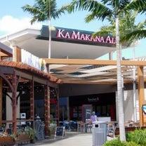 モエナカフェはカポレイ店よりハワイカイ店に・・!の記事に添付されている画像