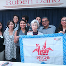 平和と友好の国@ニカラグアの記事より