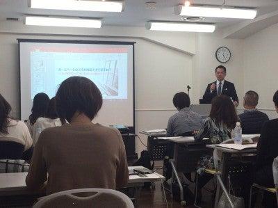 東京 渋谷 集客セミナー