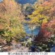 秋 御岳渓谷の紅葉