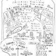 リプロ祭~宣伝チラシ…
