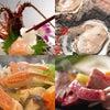 【冬の味覚祭】伊勢えびお造り・焼き牡蠣・かに鍋に和牛や鯛&あわびの舟盛り付!の画像