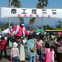 お祭り 商工産業祭