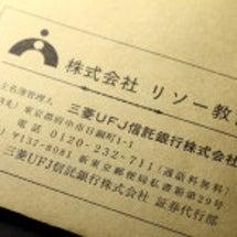 【4714】株式会社…