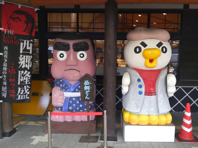 yufu5_2道の駅にて