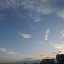 私のブログ。そして きらと書けた空の記事に添付されている画像